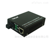 10/100/1000M自适应光纤收发器
