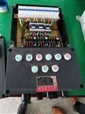 IP65 FXX(旧设备改造)防水防尘防腐检修箱