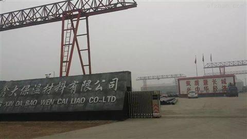 北京预制聚氨酯直埋发泡保温管厂