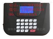 惠州工地饭堂刷卡机员工食堂补贴机IC一卡通