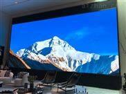 会议室小间距超高清LED电子显示屏厂家价格