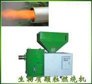 生物质气化燃烧机各种锅炉改造