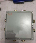 CBJX防爆接线箱(隔爆型)230×230×130