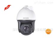海康威视800万深眸8寸红外球型摄像机