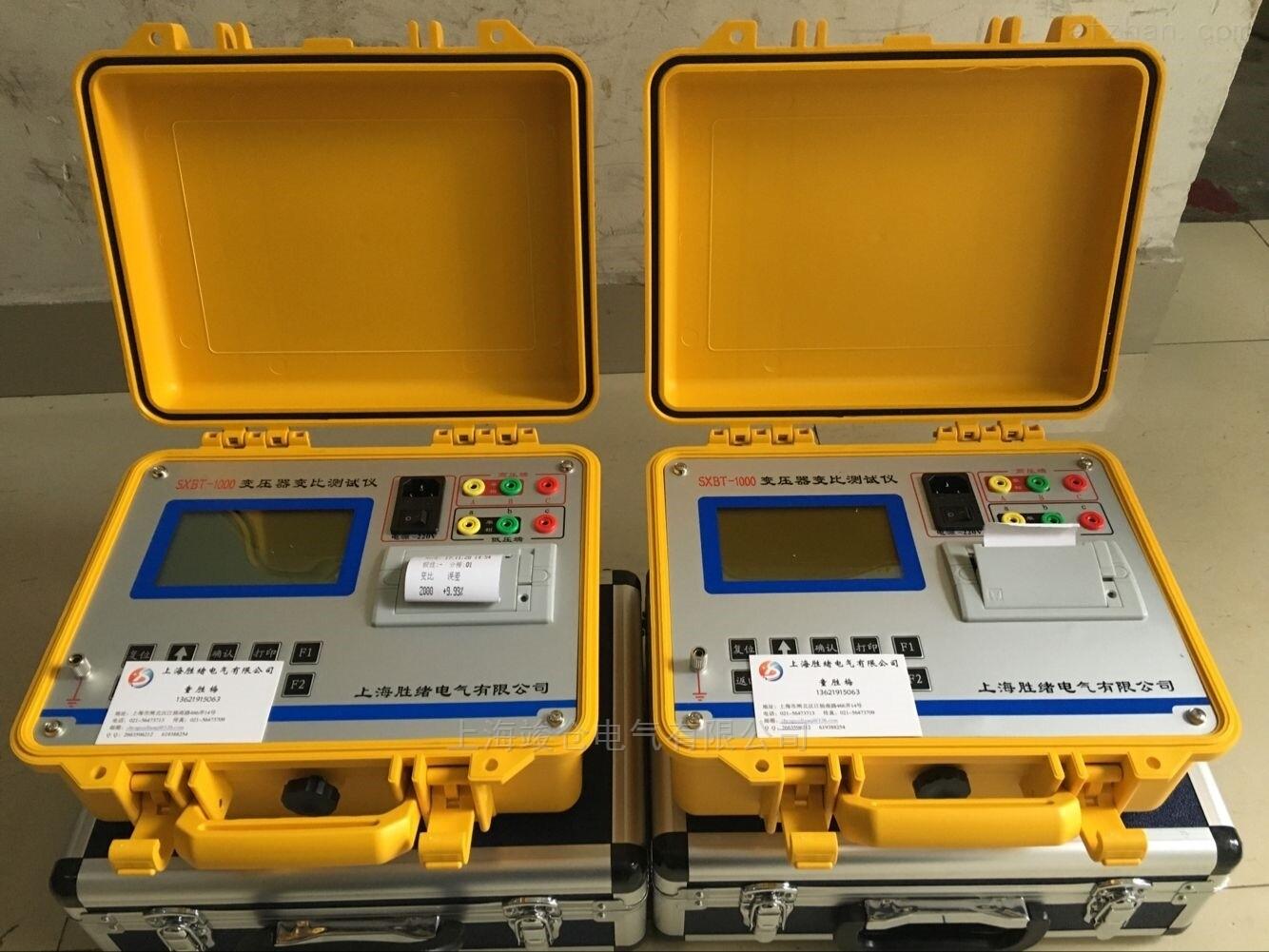 全自动变比测试仪,变压器变比组别测量仪