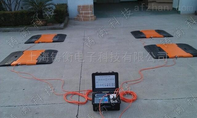 便携式轴重秤,标准电子轴重秤,固定轴重电子秤供应厂家