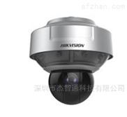 ??低曅枪饧?60°全景球型攝像機 iDS-2DP1636ZIX-D/253(5mm)
