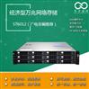 12盘位万兆网络存储 磁盘阵列