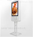 32寸餐饮点餐收银一体机智慧餐厅立式点餐机