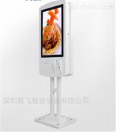 32寸餐飲點餐收銀一體機智慧餐廳立式點餐機