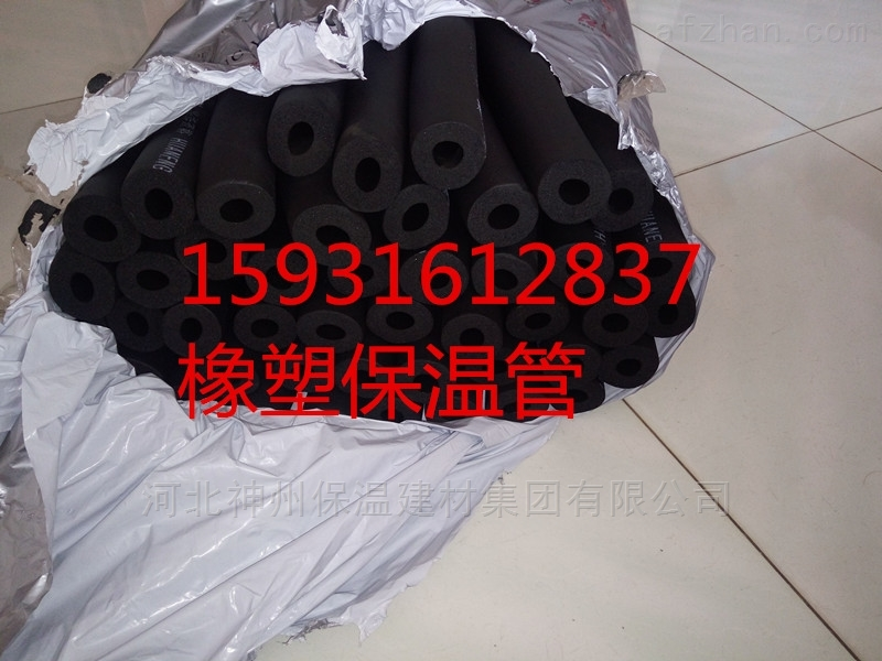 B2级橡塑管市场价格