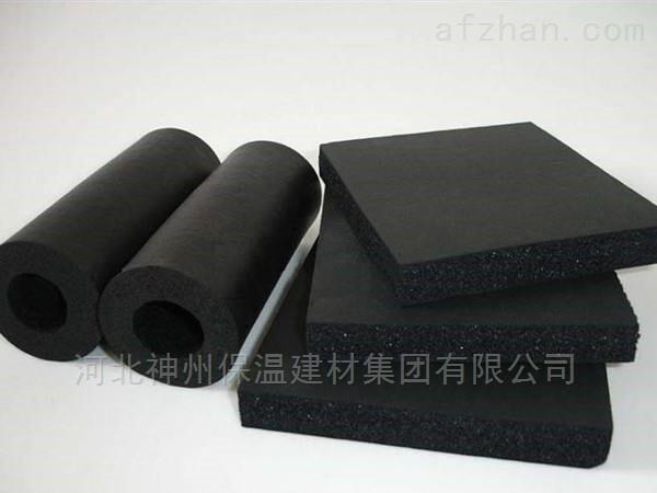 柔性橡塑保温材料*超柔软橡塑海绵板