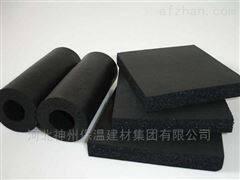 防火高密度柔软橡塑海绵板规格