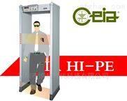 CEIA HI-PE意大利启亚品牌进口安检门