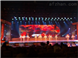 舞臺高清LED電子顯示屏尺寸比例多少合適