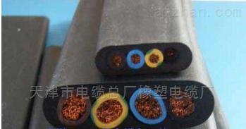 YFFB扁形软电缆YFFB钢厂设备用扁电缆