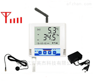 GPRS无线温湿度报警器