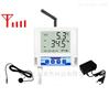 GPRS无线温湿度报警器供应