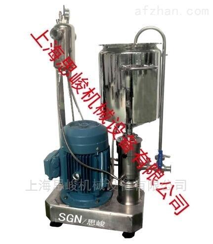 高速再生改性沥青研磨分散机