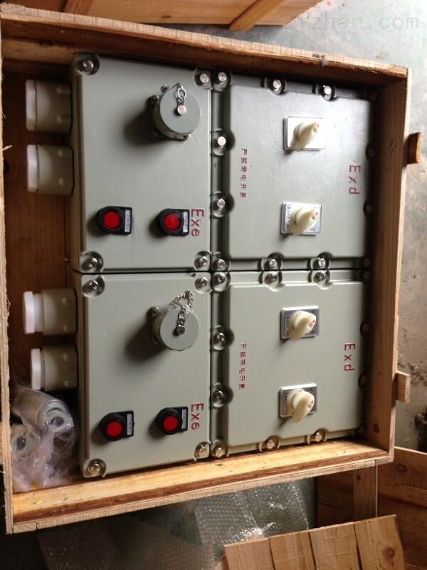 BXX51-3/100K225A防爆动力检修箱供应