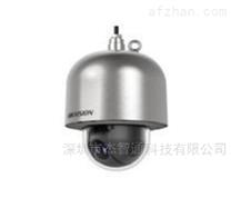 海康威视316不锈钢防爆智能球机摄像机
