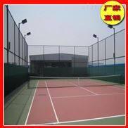 球场安全隔离网 包塑球场围网