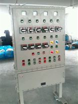 优质铝合金防爆配电柜供应