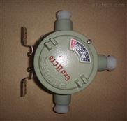 BHD-L3/G3/4三通防爆接线盒专供