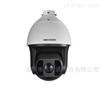 DS-2DF8223IW-AY海康威视200万防腐蚀球型摄像机