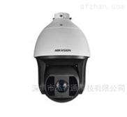 海康威视200万防腐蚀球型摄像机 DS-2DF8223IW-AY