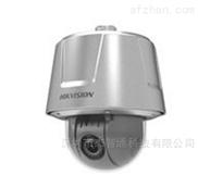 海康威视316L不锈钢防腐蚀球型摄像机 DS-2DT6237-AFY