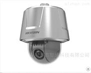海康威视防腐蚀网络球型摄像机