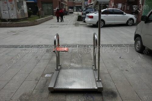 透析室轮椅电子秤,带扶手座椅式轮椅秤厂家