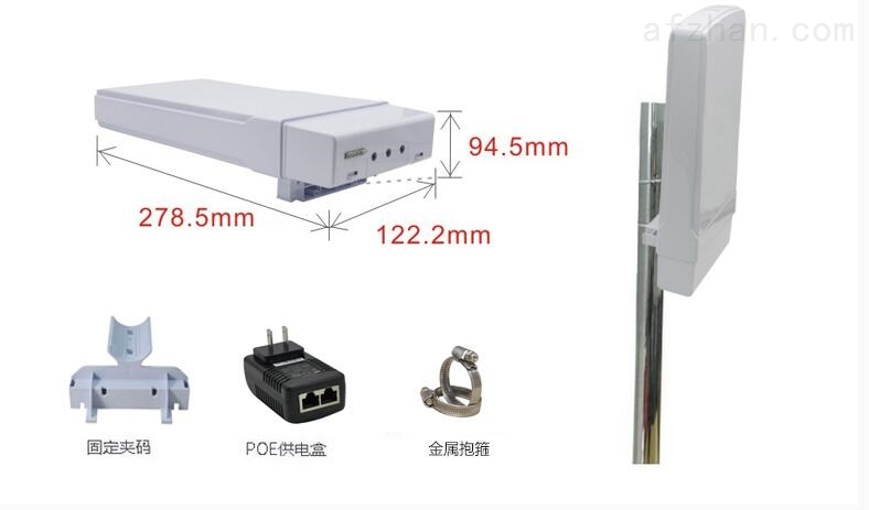 3km数字网桥 经济型无线AP 太阳能监控方案
