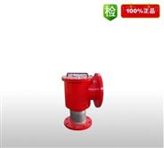 低倍数空气泡沫产生器  新疆厂家直销