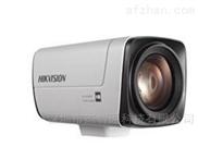 海康威視200萬23倍網絡一體化攝像機
