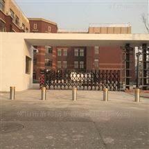 DB学校大门沉地式防撞升降柱-伸降柱厂家
