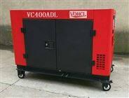 400A柴油发电电焊机美国VOHCL品牌