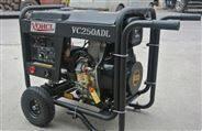 250A柴油发电电焊机VC250ADL