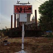 安徽合肥工地扬尘污染在线监测监控设备安装