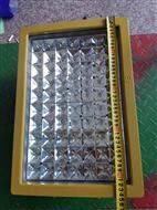 優質LED防爆燈具生產廠家