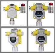 柴油罐区气体泄漏报警器 独立式可燃气体探测器