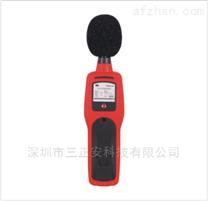 手持式矿用噪声分贝检测仪