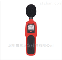 手持式礦用噪聲分貝檢測儀