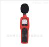 YSD130型矿用噪声检测仪