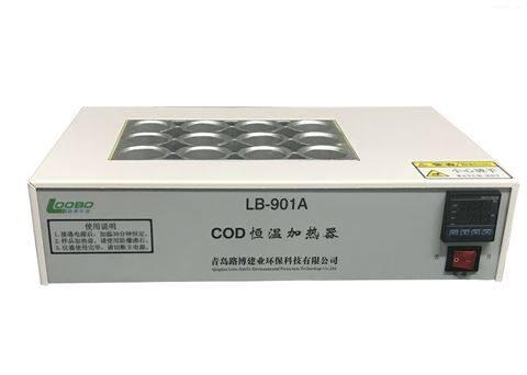 国标法COD消解反应器0-180°监控