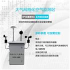 上海搅拌站PM2.5PM10TVOC空气污染监测站