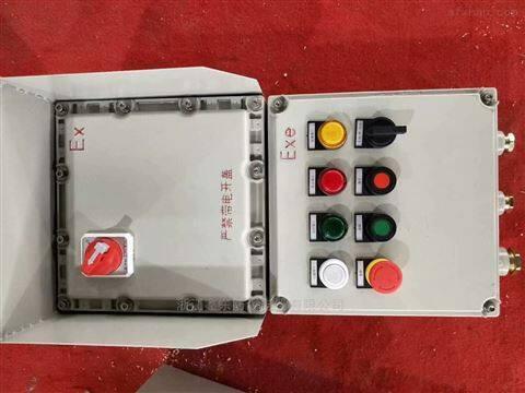 IIBBQD53防爆磁力启动器
