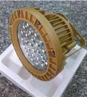 LED防爆照明灯
