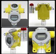 实验室氢气浓度报警器独立式可燃气体探测器